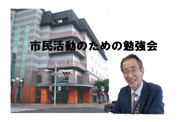 松江市最新イベント情報